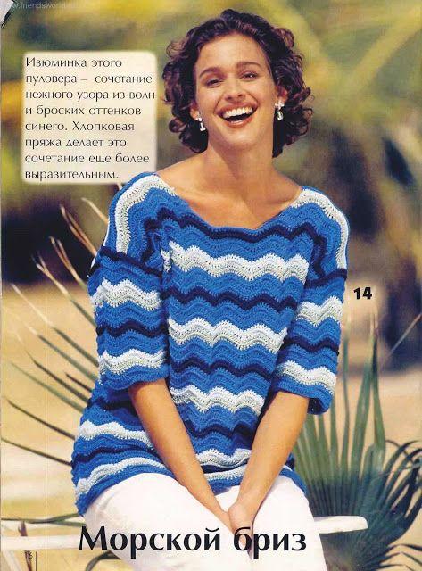 Cores vibrantes para as blusas de meia estação