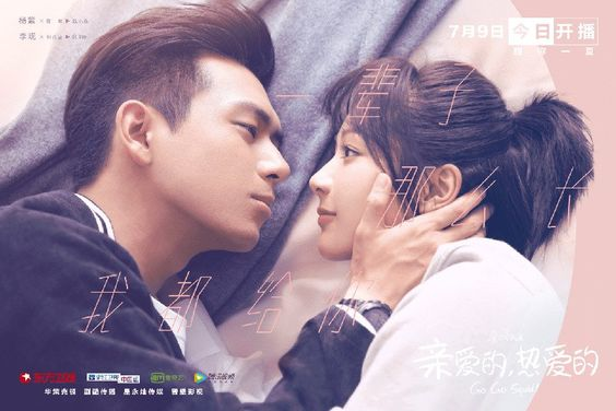 "Sweet Romance + The World Of E-Sports: 4 Reasons To Watch C-Drama ""Go Go Squid"""