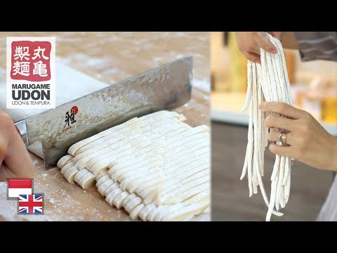 Resep Udon Ala Marugame Bahan Lokal Rasa Otentik Tanpa Mesin Youtube Marugame Udon Chinese Dishes