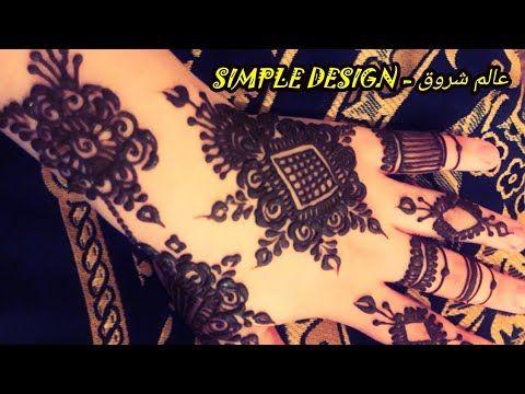 Henna Henna Design مهندي نقش الخطفة تعليم النقش بالحنا نقش هندي أنيق Youtube Henna Designs Henna Hand Tattoo Hand Tattoos