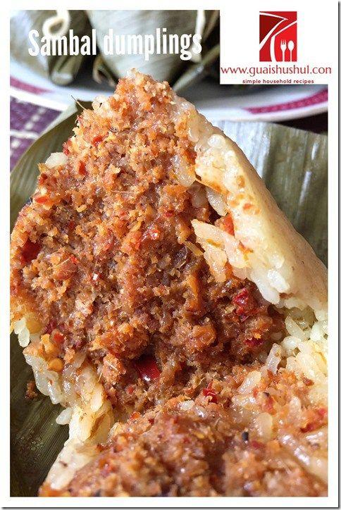 Sambal Haebeehiam Glutinous Rice Dumpling Aka Chilli Dried Shrimp Floss Dumpling 辣虾米鬆粽子 Dried Shrimp Sambal Dumpling