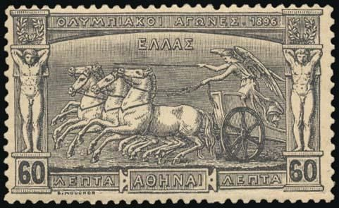 The first modern Olympics 1896 Athens