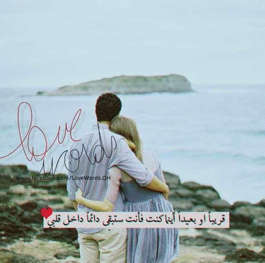 اجمل صور وصور حب مكتوب عليها عبارات رومانسية وكلام حب موقع مصري Couple Photos Scenes Photo
