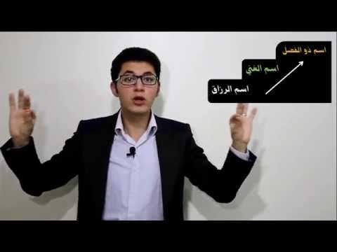كيف تصبح غنيا تفعيل اسم الله الغني Youtube Children Incoming Call Incoming Call Screenshot