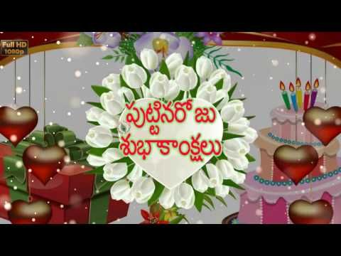 Happy Birthday In Telugu Telugu Quotes Telugu Sms Birthday