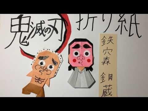 フクスケ Youtube 折り紙 折り紙 キャラクター 折り紙 可愛い