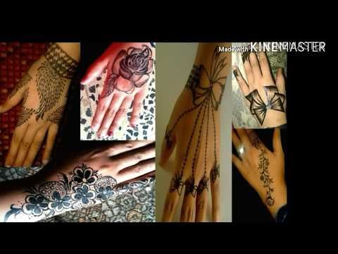 Photos For Tattoo For Hand صور نقش يمني 2020 Youtube Hand Henna Hand Tattoos Tattoos