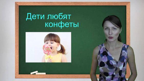 Russian Grammar Lesson 3: Personal Pronouns in Russian
