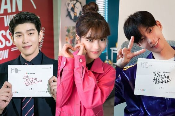 "Yoon Kyun Sang, Kim Yoo Jung, And Song Jae Rim Share Excitement For ""Clean With Passion For Now"""