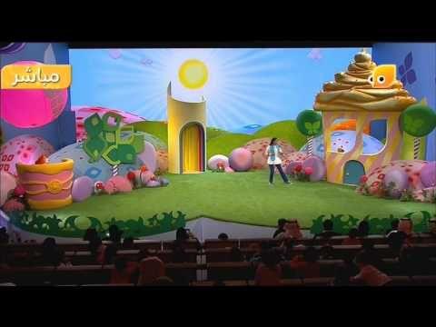 محمد هشام فى حفل قناة براعم Youtube Family Guy Character Enjoyment