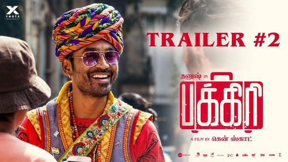 Pakkiri Movie Trailer 2