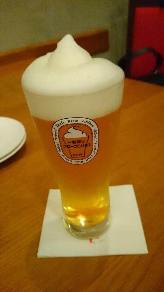 Frozen beer at Ryokoutei.