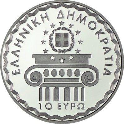 10 Euro Silber EU-Präsidentschaft PP