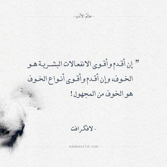 شعر امرؤ القيس ولو أن ما أسعى لأدنى معيشة عالم الأدب Arabic Poetry Words Quotes Quotes