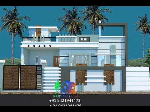 New Home Design 2020 New Indian House Designs Model House Latest Design Ghar Ka Best Desi Small House Front Design House Balcony Design House Roof Design