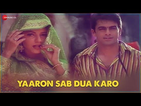 Yaaron Sab Dua Karo Official Music Video Ram Shankar Jaspal Mony Youtube Music Videos Music Songs Music