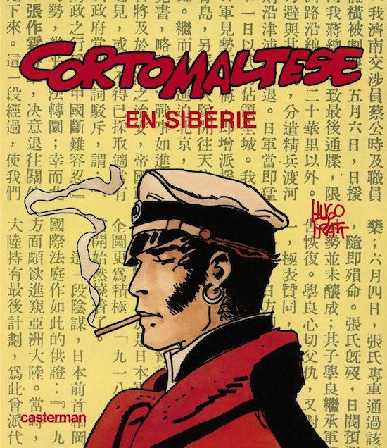 Casterman edition - Corto Maltese in Siberia.  LARGE image.