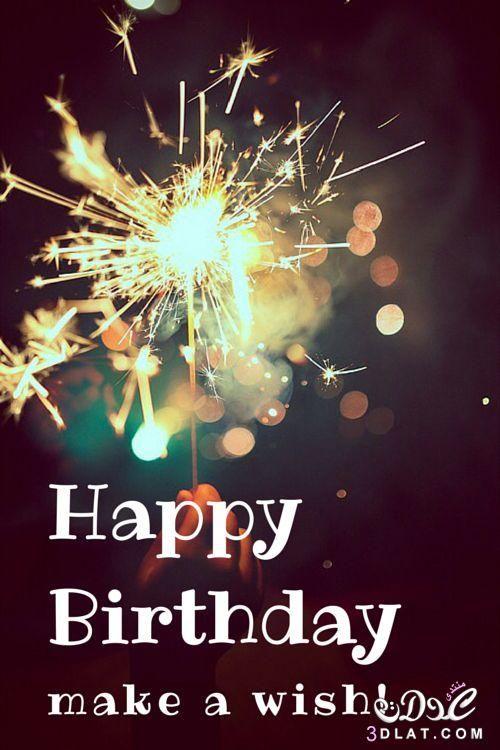صور عيد ميلاد سعيد فيس بالانجليزي والعربي 2019 بطاقات عيد ميلعياد سد متحركه 2019 Cool Happy Birthday Images Funny Happy Birthday Images Happy Birthday Messages