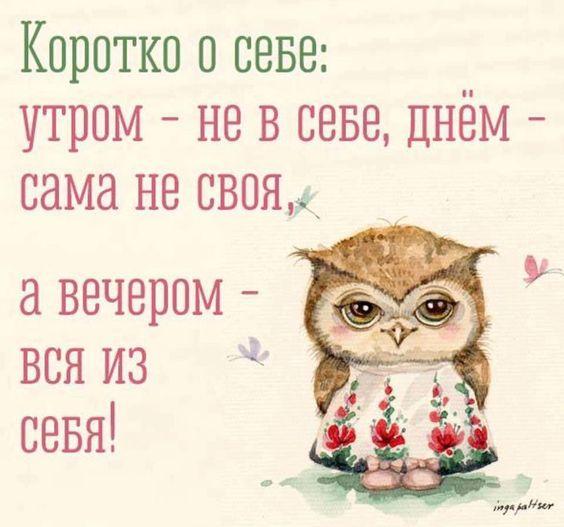 Татьяна Зуева