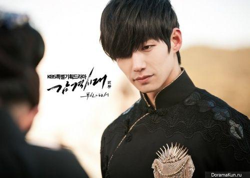 Son Chzhe Rim Solnce V Obyatiyah Luny Haereul Pumeun Dal 2012 Korejskie Aktery Romanticheskie Filmy Rim