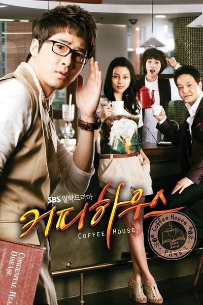 Coffee House (Korean) **