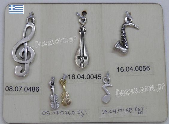 Μουσικά όργανα, νότες και κλειδί του σολ, επάργυρα ή με ορειχάλκωση
