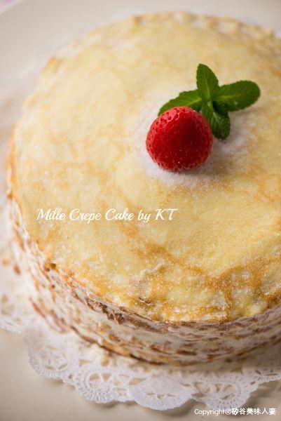 矽谷美味人妻   美味生活   How Living: 紐約名牌蛋糕Lady M──法式千層可麗餅蛋糕