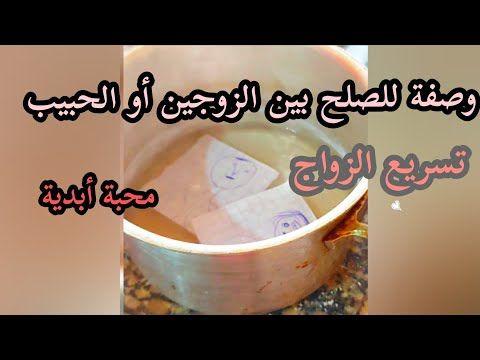 12321525 588344847994467 5935094686450982827 N Food Arabic Dessert Recipes