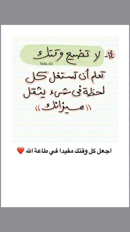 Pin By Raneem On رمضان Words Quotes Quotes Ramadan