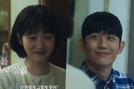 Watch: Kim Go Eun And Jung Hae In Are Hopeless Romantics In Touching Trailer For New Film