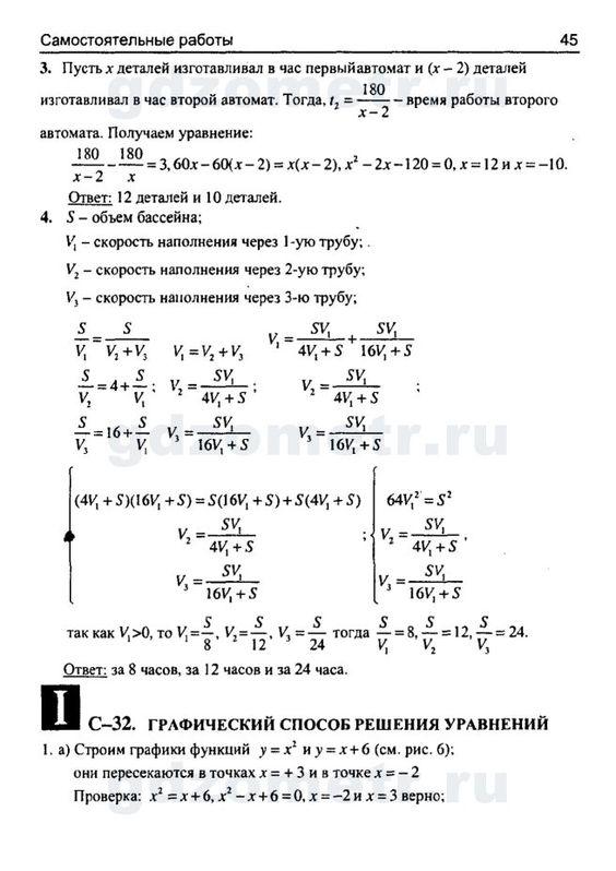 Решебник по географии 7 класс ответы на вопросы параграф 12 из книги з.я.андриевская и.п.галай