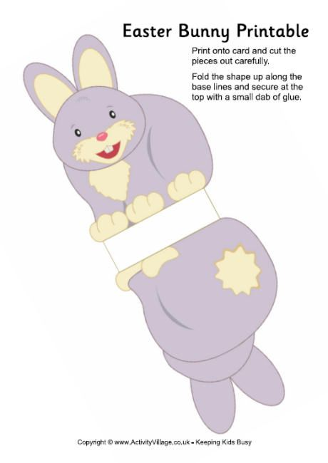 Easter bunny printable: