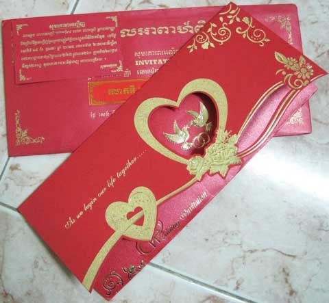 Cambodian Wedding Cards Cambodia Wedding Card Envelop Style from