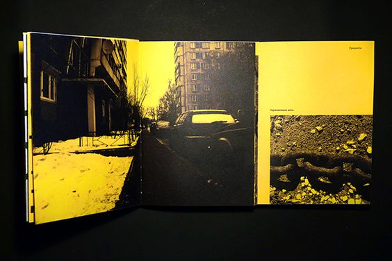 A book about spaces of my home by Dmitry Okulich-Kazarin, via Behance