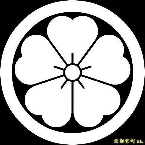 楽天市場 家紋シール 貼り付け家紋 丸に桜 Kom168 黒地の