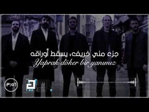 اغنية تركية رائعة عن الصداقة والاخوة انا في مكانا ما مترجمة Mehmet Erdem Ft Rubato Dostum Youtube Movie Posters Poster Movies