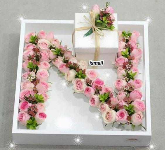 Pin By Nevruz Egejskij On مملكة الفل والياسمين Flower Box Gift Flower Gift Floral Letters