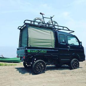 悔しいけど カッコイイ まさかの 軽トラキャンプ スタイルが今の最前線 Camp Hack キャンプハック Mini Trucks 4x4 Mini Trucks Truck Canopy