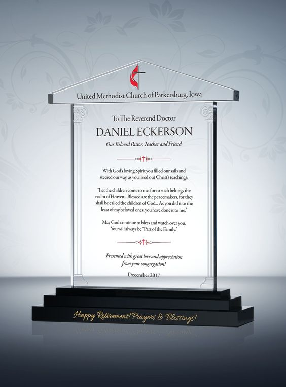 Star Sales Recognition Award Award plaques, Recognition awards - achievement award wording