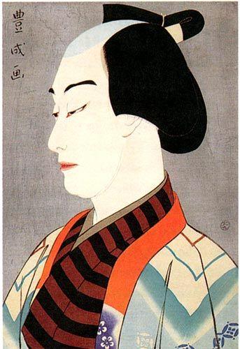 Nakamura Ganjiro I as Akane Hanshichi  by Yamamura Toyonari, 1920  (published by Watanabe Shozaburo)