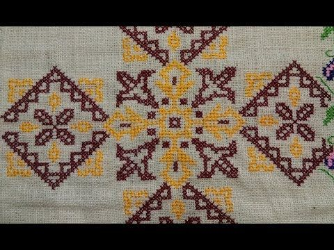 Cross Stitch Design For Tea Table Cloth Youtube Cross Stitch Cross Stitch Designs Cross Stitch Designs For Table Cloth