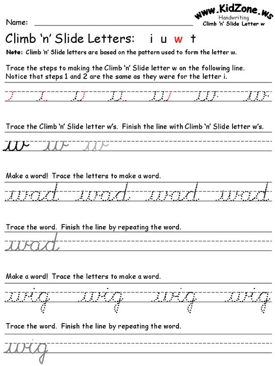 cursive writing worksheet | Cursive Writing | Pinterest ...
