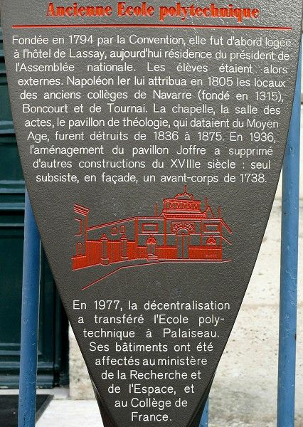 Ancienne école Polytechnique (Paris ( 5ème), 1948) | Structurae