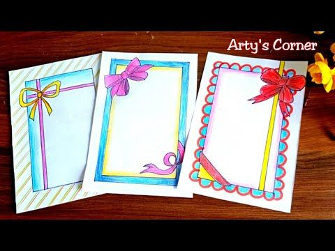 Ribbon Draw Border Design On Paper