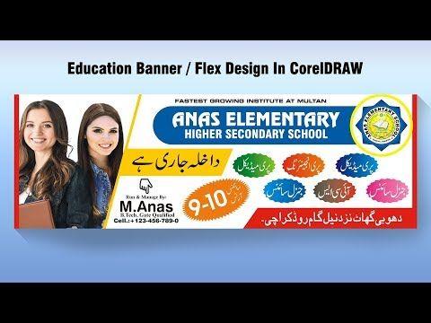 Corel Banner Design