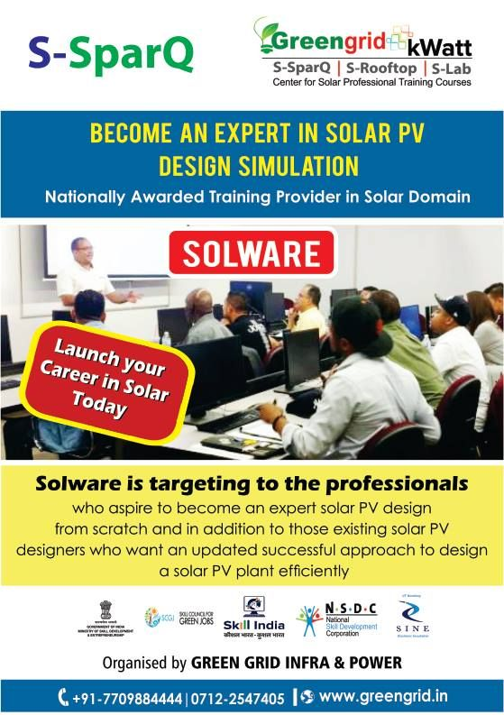 Build Your Career In Solar Greengrid Eduskill Solware Is Advance Program For Solar Pv System Design And Simulation Solar Energy Solutions Solar Power System