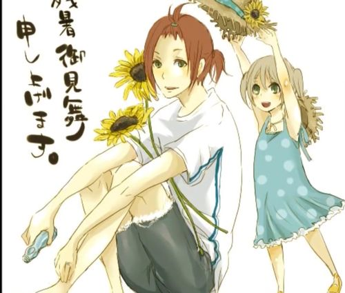 Maka and her father