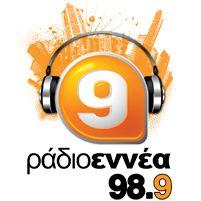 """Encardia με Κώστα, Βαγγέλη και Ναταλία """"στα εκτός ύλης"""" εκπομπή στο Ράδιο 9 (25/3/2012 από το 55ο λεπτό)"""