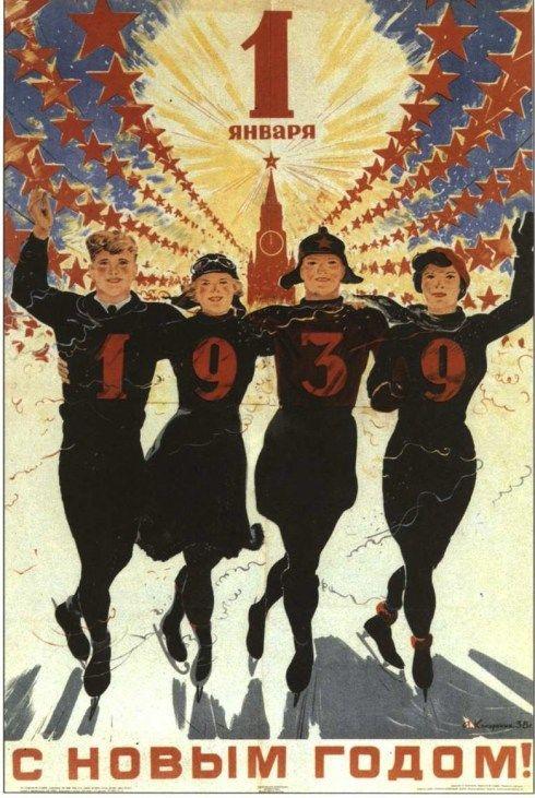 Russian, 1939: