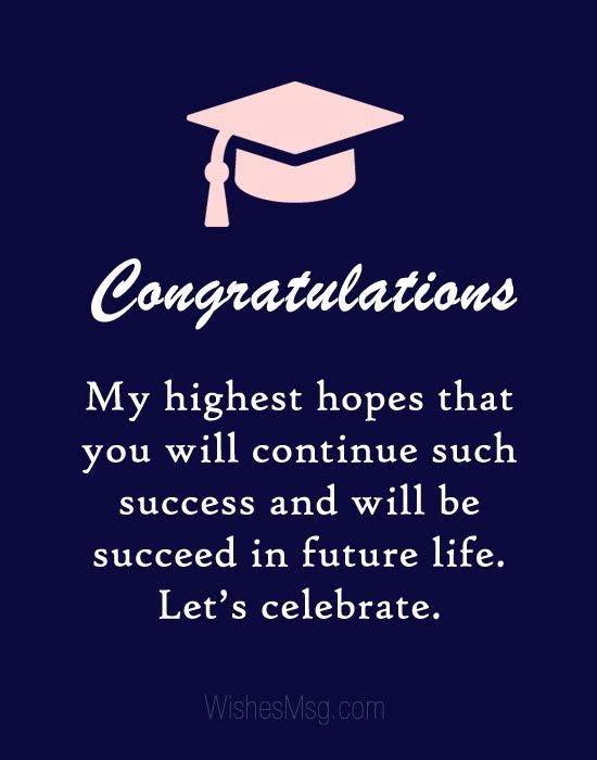 Graduation Wishes For Friend Congratulation Messages